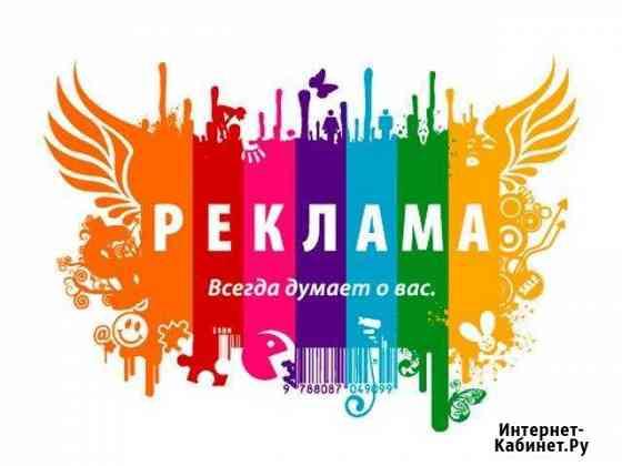 Изготовление рекламы, отделка фасадов композитом Новозыбков