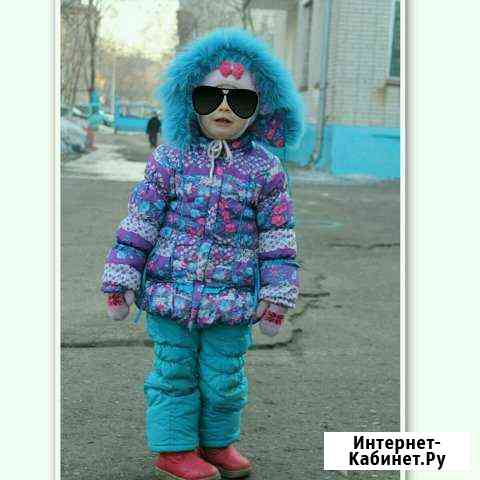 Зимний костюм Биробиджан