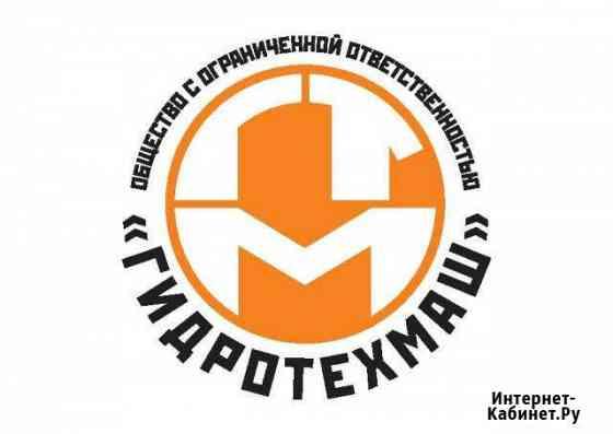 Слесарь по ремонту дорожно-строительных машин и тр Старый Оскол