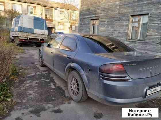 Dodge Stratus 2.4AT, 2001, седан Петрозаводск