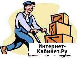 Комплектовщик в Тулу Алексин
