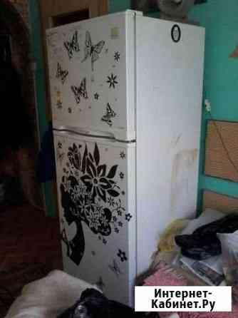 Холодильник Дальнегорск