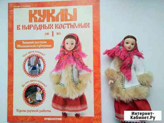 Коллекционные фарфоровые куклы Улан-Удэ