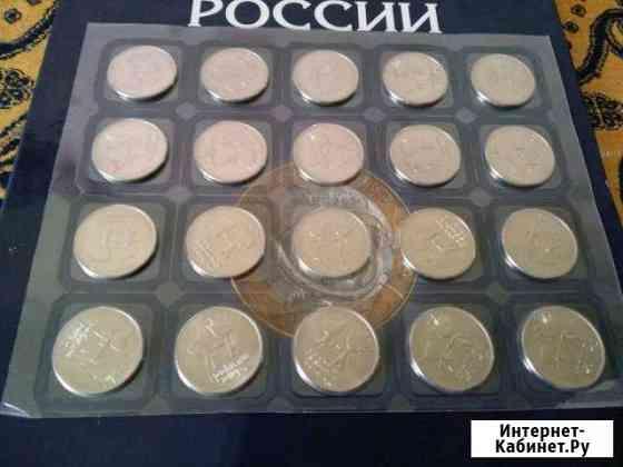 Монеты Тазовский
