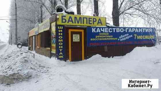 Шиномонтажник Тольятти