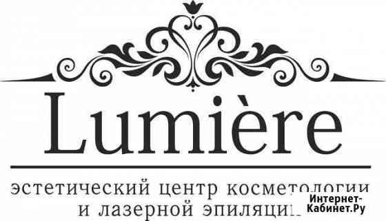 Администратор в центр косметологии Ханты-Мансийск