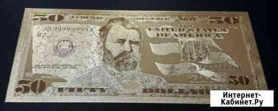Банкнота Биробиджан