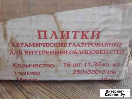Продам плитку керамическую Вилючинск