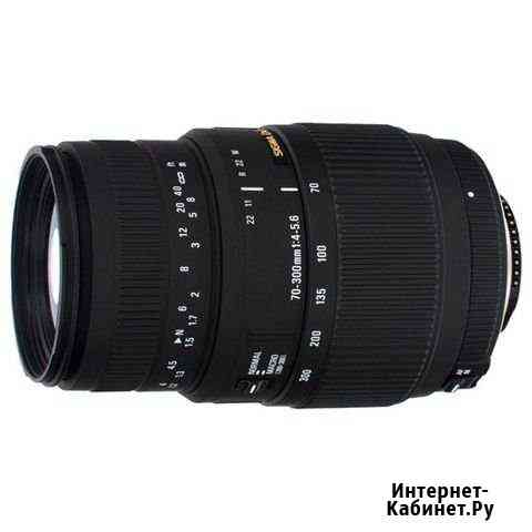 Продам обьектив Sigma 70-300mm f/4-5.6 DG Macro Абакан