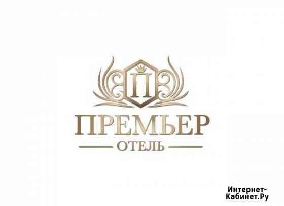Администратор в Премьер Отель Воронеж