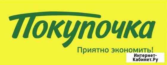 Грузчик на склад Волжский Волгоградской области