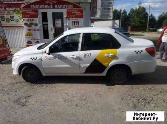 Водитель такси требуется Пенза