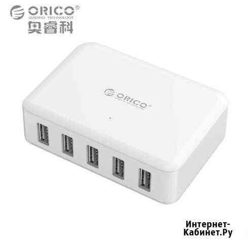 Зарядная станция Orico 5 USB Краснодар