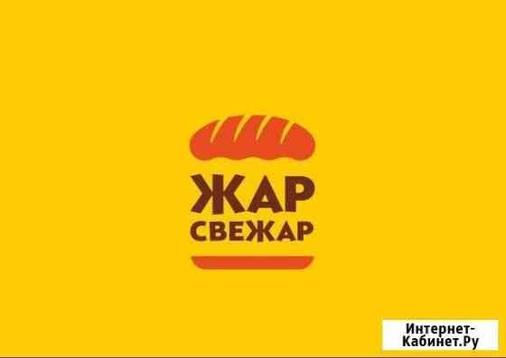 Бургерист Астрахань