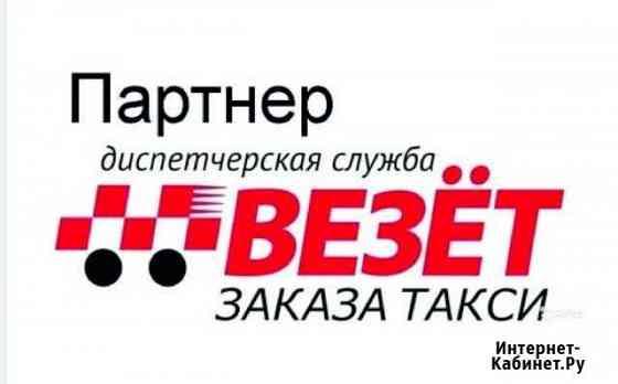 Приглашаем водителей Киров