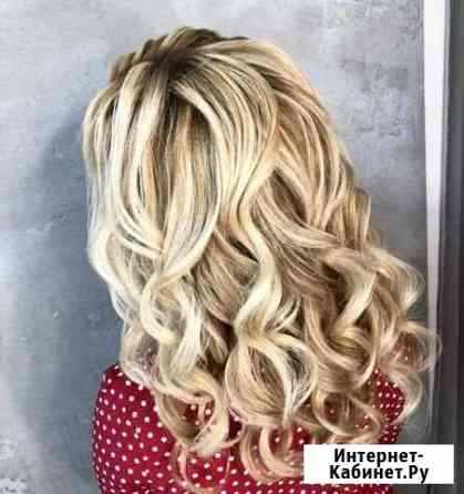 Причёски Котлас