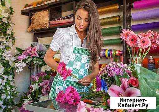 Флорист Саранск