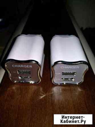 Зарядка 5в. 1а. 2,1а.2 порта. Для смартфона,планше Электросталь