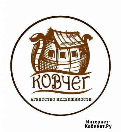 Риэлтор, специалист по недвижимости Брянск