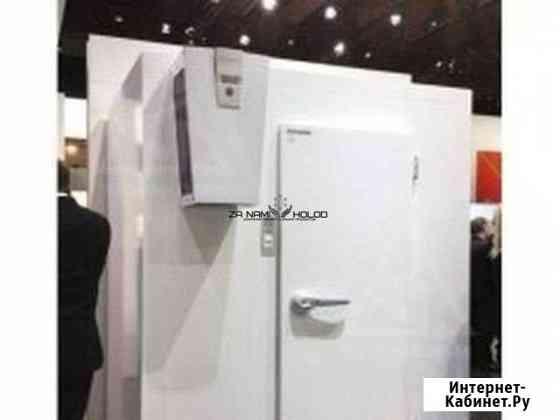 Холодильная камера Владимир