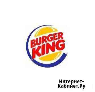 Водитель-курьер (ТЦ кс) Челябинск