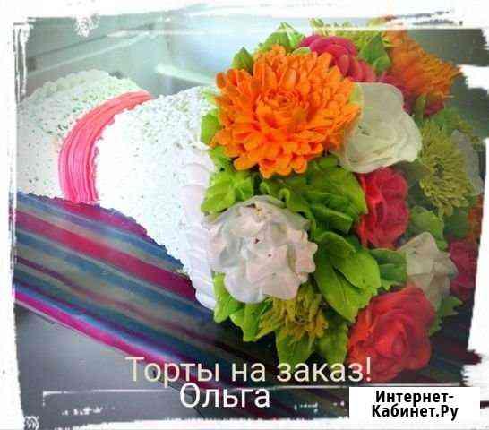 Торты на заказ Новозыбков