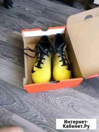 Бутсы Nike Чита