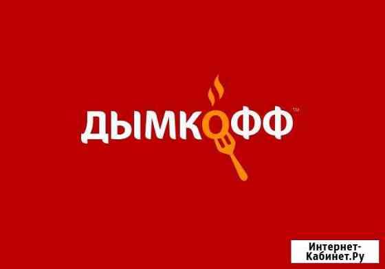 Официант Астрахань