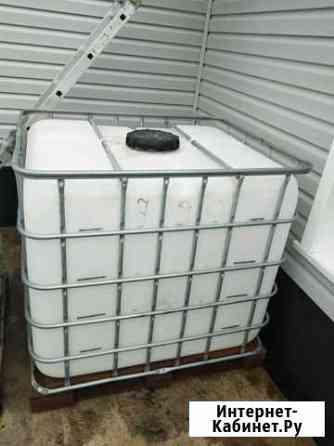 Продам топливную емкость 1 куб Петропавловск-Камчатский