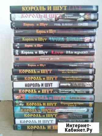 Король И Шут (киш ) - полная коллекция DVD (двд Челябинск
