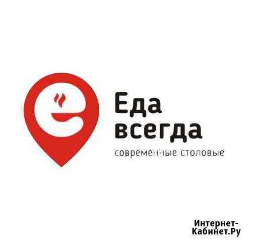 Кладовщик Ростов-на-Дону