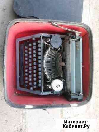 Пишущая машинка Чита