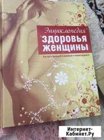 Энциклопедия Грозный