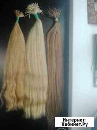 Волосы для наращивания Челябинск