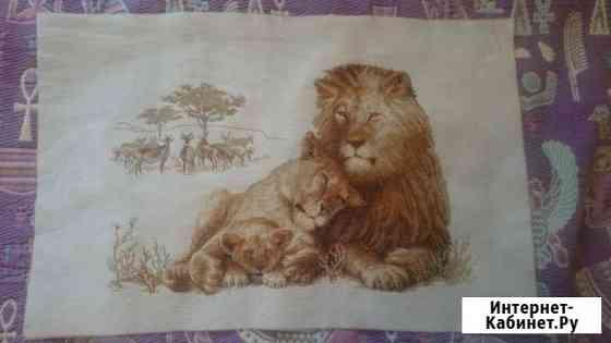 Картина вышивка крестом Львиный рай Москва