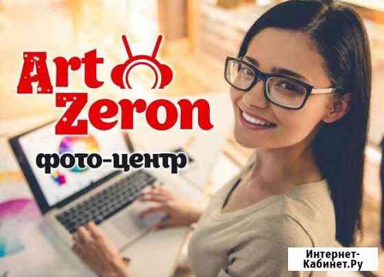 Дизайнер-оператор (на выходные) в фото-центр Челябинск