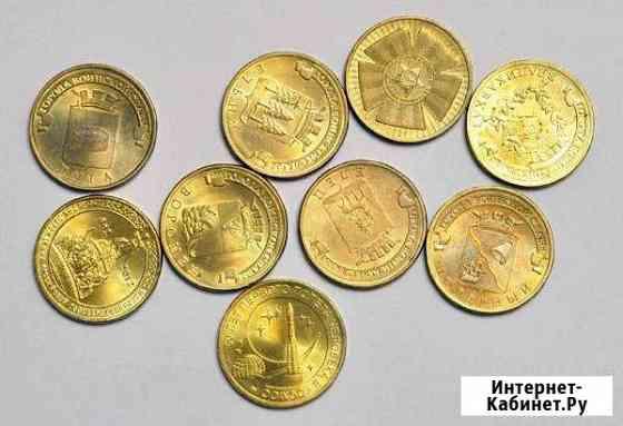 Обменяюсь юбилейными монетами Майкоп