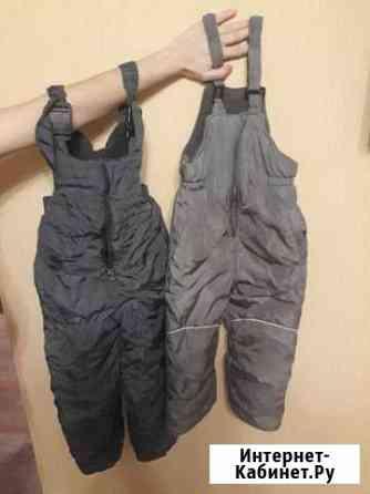 Зимние брюки Биробиджан