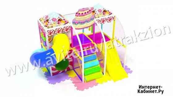 Детский игровой лабиринт Ставрополь