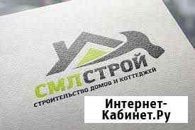 Монтажник систем вентиляции Иркутск