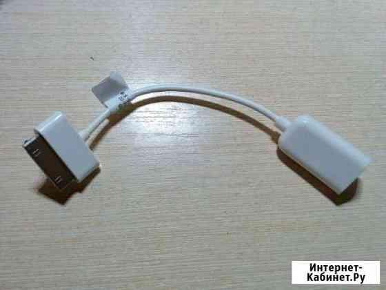 OTG кабель для SAMSUNG Моршанск