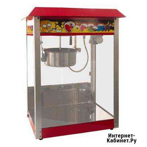 Аппарат для приготовления кукурузы поп-корн Оренбург