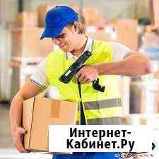 Работа вахтой, фасовщик на птицефабрику Липецк