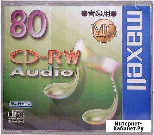 CD-R, CD-R audio,CD-RW audio Verbatim Mitsubishi Курск