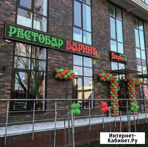 «Рестобар Барин» Ставрополь
