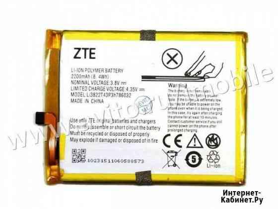 Аккумулятор ZTE Blade X7 / Blade Z7 / Blade A515 Челябинск