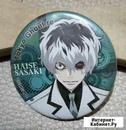 Значок Tokyo Ghoul Sasaki Haise Биробиджан