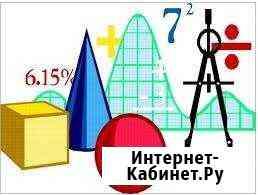 Помощь с высшей математикой,домашним заданием Северодвинск