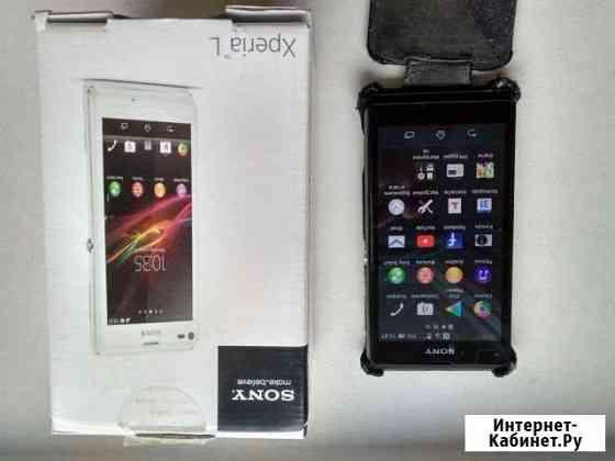 Продам Sony Xperia L Чита