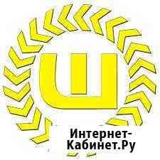 Автоэлектрик Воронеж